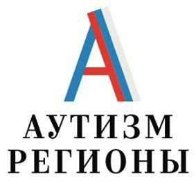Autism Regions Association
